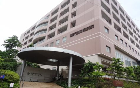 日本顺天堂大学附属顺天堂医院