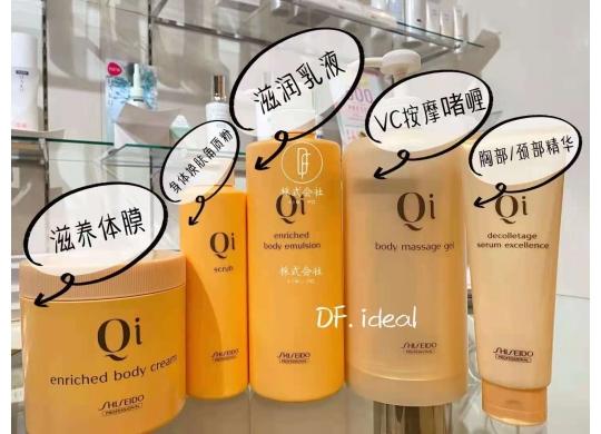 Qi高端夏季身体护理